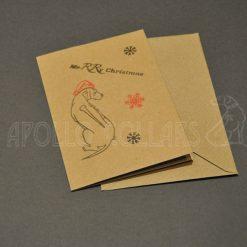 Christmas Card - blank inside (A6)